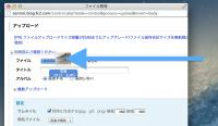 cap_20120831_173655.jpg