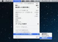 cap_20120831_180955.jpg