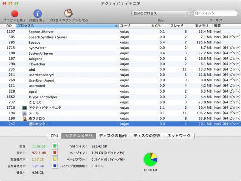 cap_20120919_113115.jpg
