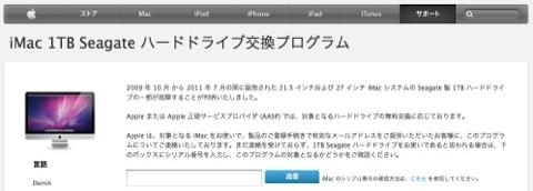 cap_20121014_183047.jpg
