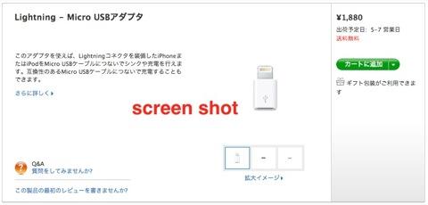 cap_20121103_110628.jpg