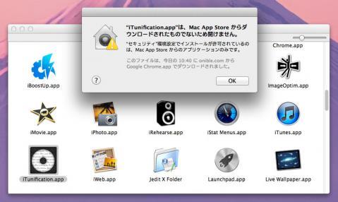cap_20121104_105012.jpg
