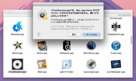 cap_20121104_105035.jpg
