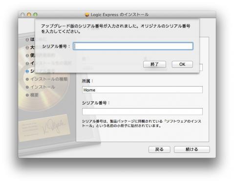 cap_20121104_165624.jpg