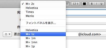 cap_20121220_110225.jpg