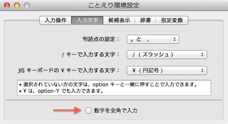 cap_20121230_110352.jpg