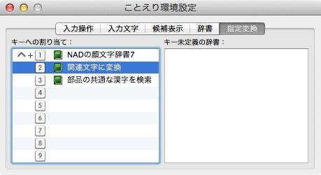 cap_20121230_111420.jpg