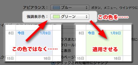 cap_20130109_110246.jpg