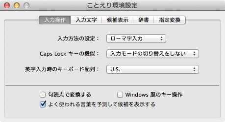 cap_20130228_122709.jpg