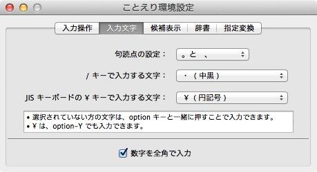 cap_20130228_123335.jpg