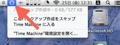 cap_20131025_123621.jpg