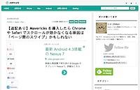 cap_20131105_110758.jpg