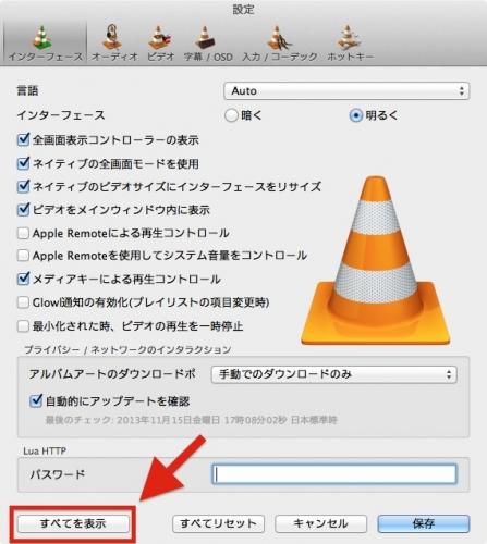 cap_20131116_152331.jpg