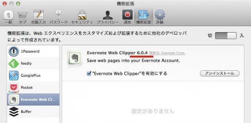 cap_20131121_111402.jpg
