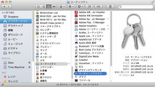 cap_20131130_152019.jpg