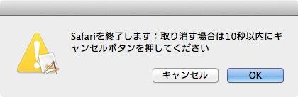 cap_20131209_174532.jpg