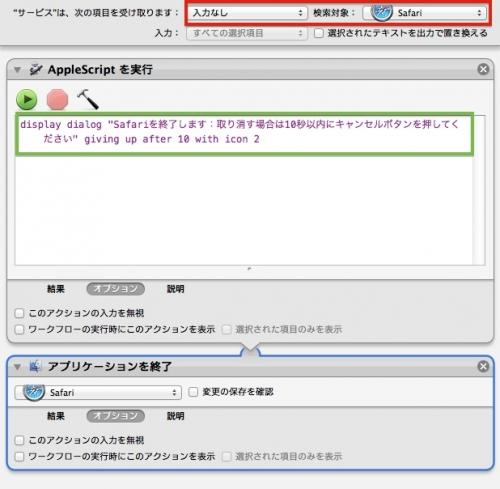 cap_20131209_180446.jpg