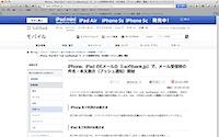 cap_20131210_154701.jpg