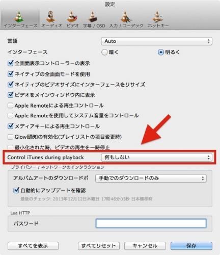 cap_20131212_175220.jpg
