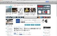 cap_20131219_174820.jpg