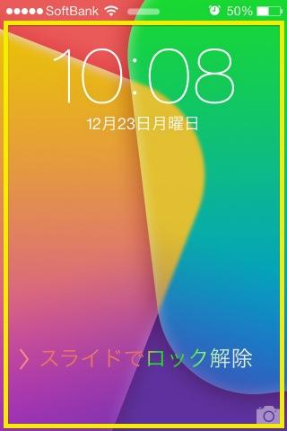 cap_20131223_102408.jpg