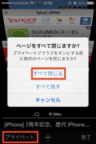 cap_20140111_124425.jpg