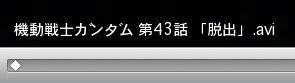 cap_20140111_172658.jpg