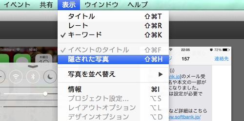 cap_20140112_113618.jpg