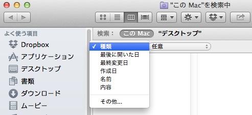 cap_20140131_113357.jpg