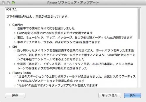 cap_20140311_163726.jpg