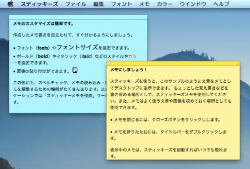 cap_20140710_122002.jpg