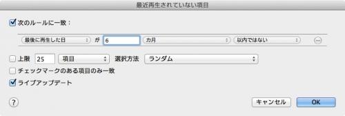 cap_20140717_120048.jpg
