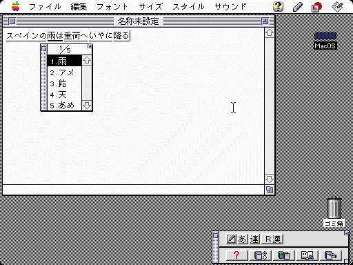cap_20140922_105118.jpg