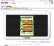 clicktoflash_02.jpg