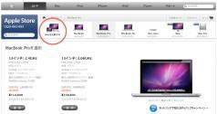 compare_mac_01.jpg