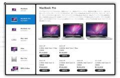 compare_mac_02.jpg