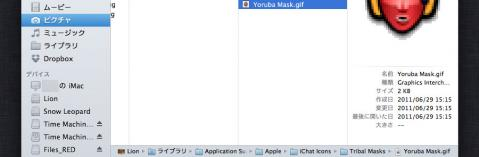 directoryfrompassbar.jpg