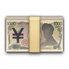 emoji_bill.jpg