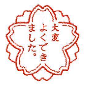 emoji_yokudekimashita.jpg