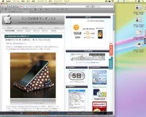 example_1window.jpg
