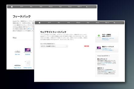 feedback_image.jpg