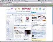 fx36_fullscreen00.jpg