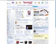 fx36_fullscreen01.jpg