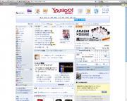 fx36_fullscreen02.jpg