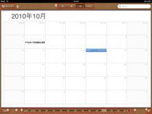 iPad_calendar01.jpeg