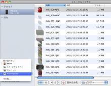imagecapture_amp02.jpg