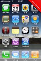 iphoneos_shadowed.jpg
