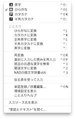 kotoeri_menu_20110103153513.jpg