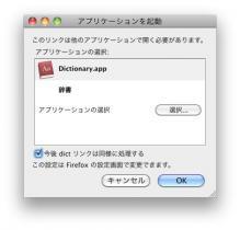 lookupindictionary_panel.jpg