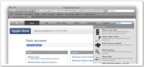 偽Apple Store